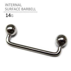 ボディピアス ボディーピアス インターナルサーフェイスバー 14G|jewels-store