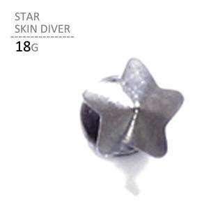 ボディピアス ボディーピアス スタースキンダイバー 18G|jewels-store