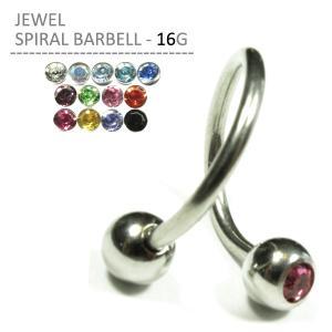 ボディピアス ジュエルスパイラルバーベル 16G ボディーピアス|jewels-store