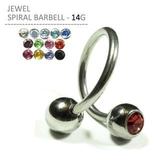 ボディピアス ジュエルスパイラルバーベル 14G ボディーピアス|jewels-store