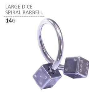 ボディピアス ボディーピアス ラージダイススパイラル 14G|jewels-store