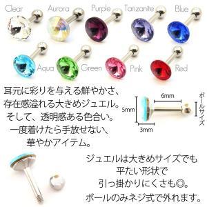 ボディピアス フラットスワロフスキーバーベル/16G ジュエリー|jewels-store|02