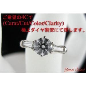 PT900 プラチナ ダイヤモンド メンズ レディース ペアリング 差額|jewelselect