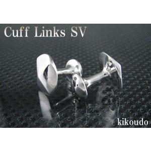 シルバー925 銀無垢 カフリンクス CLF-1 カフスボタン|jewelselect