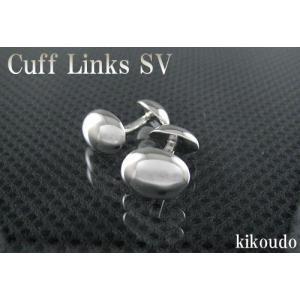 シルバー925 銀無垢 カフリンクス CLF-4 カフスボタン|jewelselect