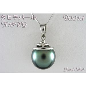 K18WG ホワイトゴールド 極上タヒチパール ネックレス 黒蝶貝11.5mm ダイヤモンド D0.01ct|jewelselect