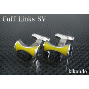 シルバー925 銀無垢 カフリンクス CLF-7Y カフスボタン|jewelselect