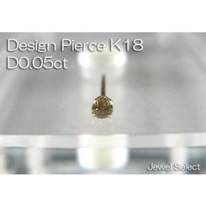 K18 イエローゴールド ダイヤモンドスタッド スタッドピアス片耳用 D0.05ct|jewelselect
