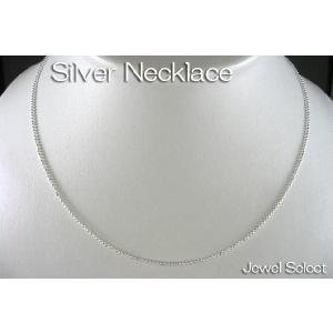 シルバー925 カットボール チェーン ネックレス 50cm|jewelselect