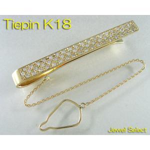 K18 イエローゴールド 無垢 ダイヤモンド ネクタイ タイバー タイピン D0.8ctup|jewelselect