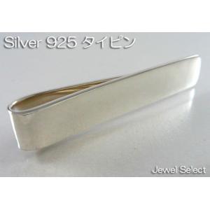 シルバー925 タイピン プレーン|jewelselect