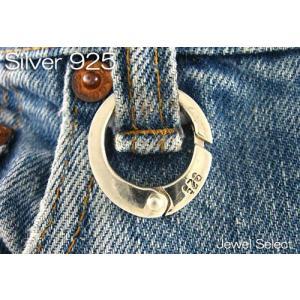 シルバー925 キーチェーン リングタイプ|jewelselect