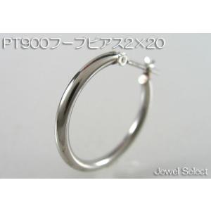 PT900 プラチナ 2×20 フープピアス片耳用|jewelselect