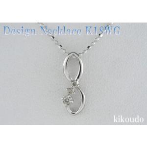 K18WG ホワイトゴールド プチネックレス 3ストーン D0.05ct|jewelselect