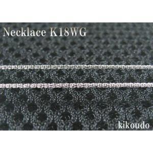 K18WG ホワイトゴールド ベネチアン Vカット ネックレス 45cm 0.9フリー jewelselect