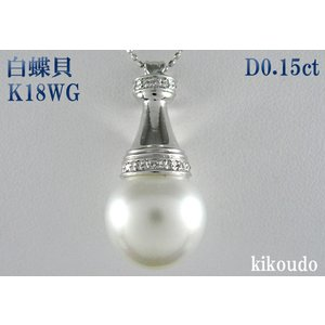 K18WG ホワイトゴールド 極上南洋パール 白蝶貝 14mm ネックレス ダイヤモンド D0.15ct|jewelselect