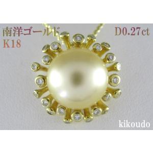 K18 イエローゴールド 極上南洋ゴールドパール ネックレス 白蝶貝ゴールドリップ 12mm ダイヤモンド D0.27ct|jewelselect
