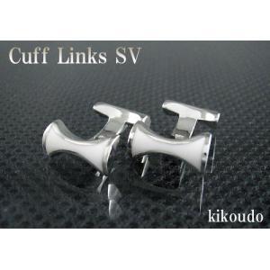 シルバー925 銀無垢 カフリンクス CLF-7W カフスボタン|jewelselect