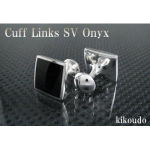 シルバー925 銀無垢 カフリンクス オニキス CLF-8B カフスボタン|jewelselect