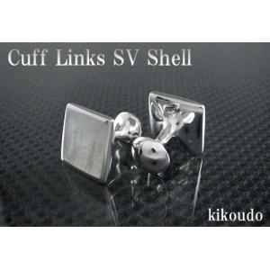 シルバー925 銀無垢 カフリンクス 白蝶貝 CLF-8W カフスボタン|jewelselect
