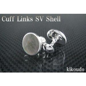 シルバー925 銀無垢 カフリンクス 黒蝶貝 CLF-10BL カフスボタン|jewelselect