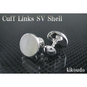 シルバー925 カフリンクス CLF-10W カフスボタン|jewelselect