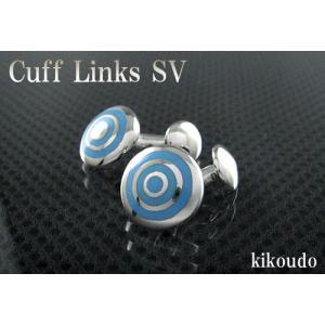 シルバー925 銀無垢 カフリンクス エナメルブルー CLF-11B カフスボタン|jewelselect