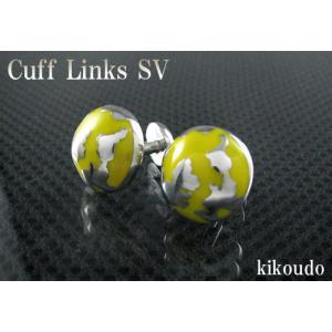 シルバー925 カフリンクス エナメルイエロー CLF-12Y カフスボタン|jewelselect