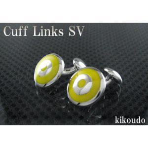 シルバー925 銀無垢 カフリンクス エナメルイエロー CLF-13Y カフスボタン|jewelselect
