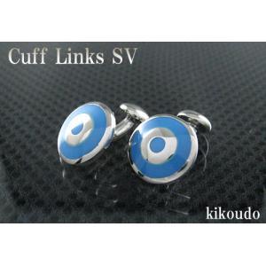 シルバー925 銀無垢 カフリンクス エナメルブルー CLF-13B カフスボタン|jewelselect