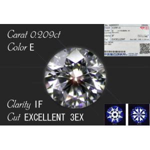 0.209ct E IF 3EX ダイヤモンド 極上の一品|jewelselect