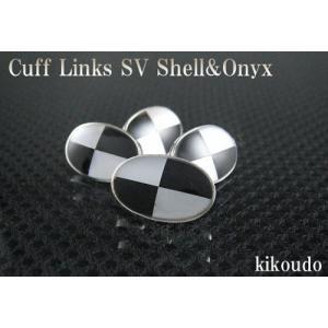 シルバー925 カフリンクス チェーンタイプ 白蝶貝 オニキス CLC-1 カフスボタン|jewelselect