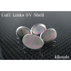 シルバー925 カフリンクス チェーンタイプ 黒蝶貝 CLC-1BL カフスボタン|jewelselect