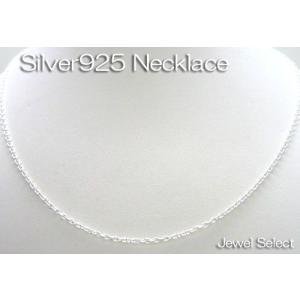 シルバー925 アズキチェーン ネックレス 45cm|jewelselect