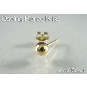 K18 イエローゴールド ミラーボール スタッドピアス片耳用|jewelselect