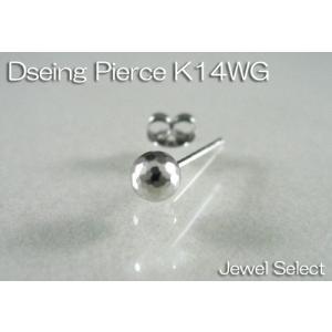 K14WG ホワイトゴールド ミラーボール スタッドピアス片耳用|jewelselect