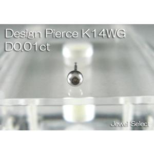 K14WG ホワイトゴールド ダイヤモンド スタッドピアス片耳用 D0.01ct|jewelselect