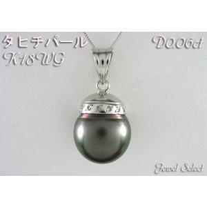 K18WG ホワイトゴールド 上質タヒチパール ネックレス 黒蝶貝13mm ダイヤモンド D0.06ct|jewelselect
