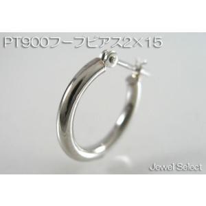 PT900 プラチナ 2×15 フープピアス片耳用|jewelselect