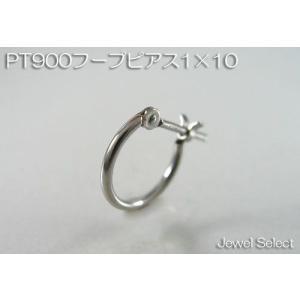 PT900 プラチナ 1×10 フープピアス片耳用|jewelselect