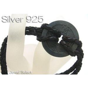 シルバー925 古銭ブレスレット|jewelselect