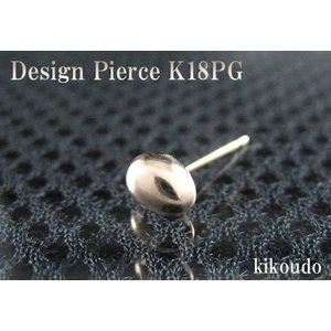 K18PG ピンクゴールド エッグ スタッドピアス片耳用|jewelselect