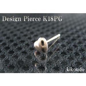 K18PG ピンクゴールド ハート スタッドピアス片耳用|jewelselect