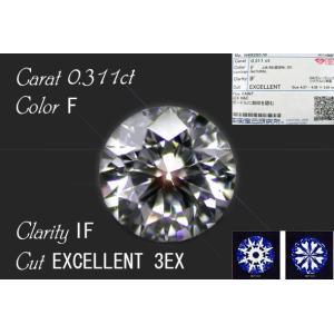 0.311ct/F/IF/3EXダイヤモンド極上の一品(ガードルにGIA刻印あり)|jewelselect