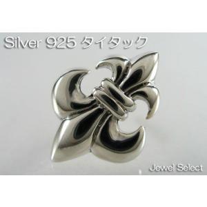 シルバー925 タイタック ユリの紋章|jewelselect
