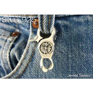 シルバー925 キーチェーン ジュウジ|jewelselect