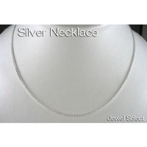 シルバー925 喜平 2面カット チェーン ネックレス 45cm 50cm|jewelselect