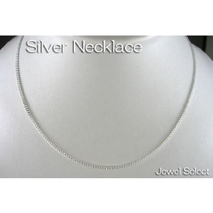 シルバー925 喜平2面カットチェーン ネックレス 45cm 50cm|jewelselect