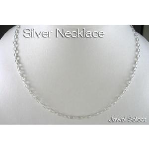 シルバー925 リングチェーン ネックレス 50cm jewelselect