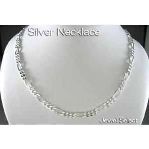 シルバー925 フィガロ2面カット ネックレスチェーン 50cm|jewelselect